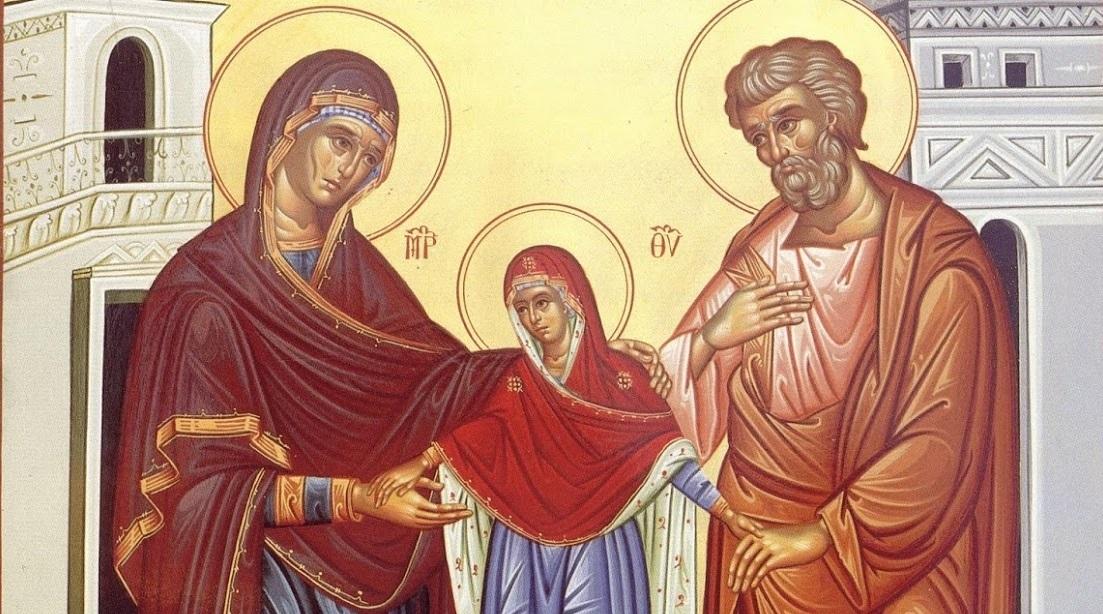 Bogorodica Sa Roditeljima
