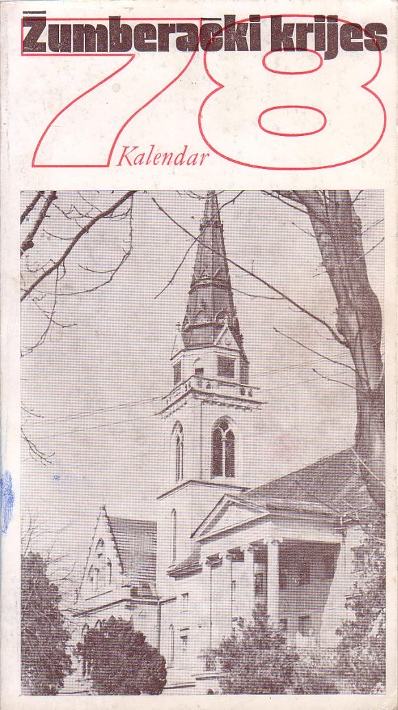 Prvi Žumberački krijes - naslovnica