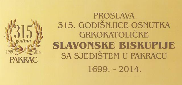 Proslava 315. godišnjice osnutka Grkokatoličke slavoske biskupije