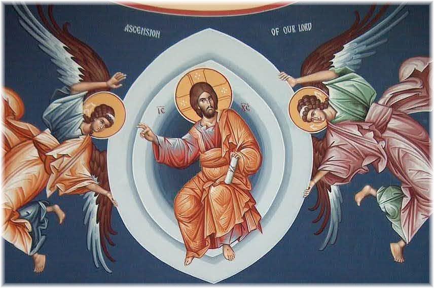 Blagdan Uzašašća Gospodnjeg na ikonama