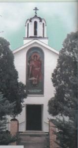 Vojvodina_0008