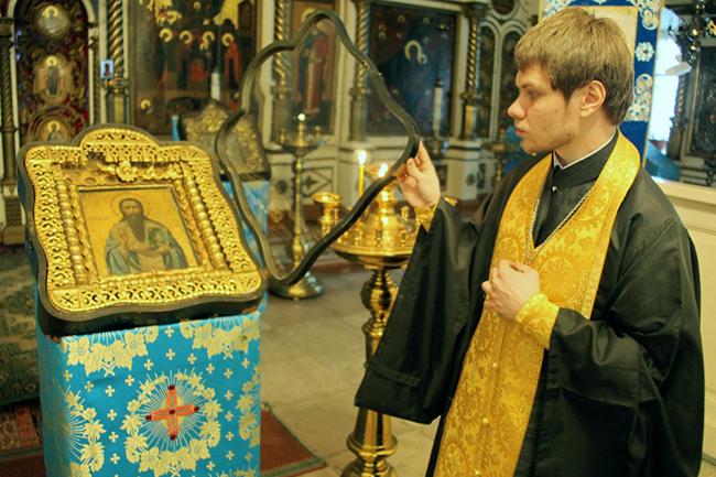Neobičan događaj s  ikonom sv. Vasilija Velikog