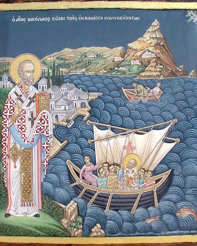 Sveti Nikola – žumberačka Krsna slava