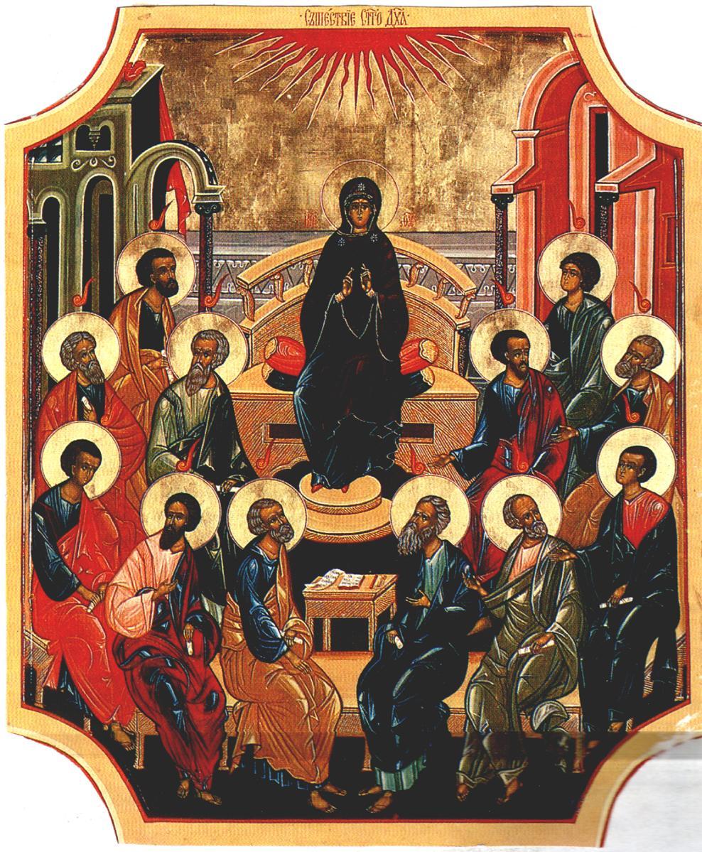 PEDESETNICA – SILAZAK SVETOGA DUHA NA APOSTOLE
