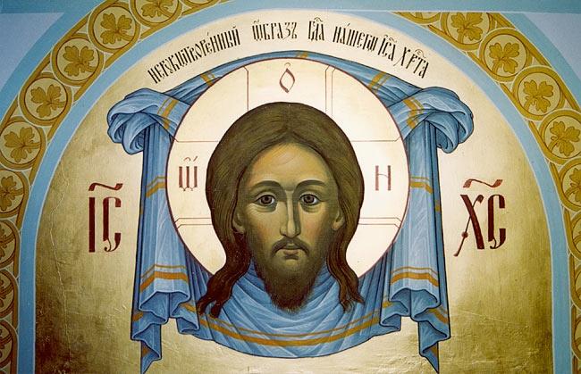 Proslava Nerukotvorena Obraza Isusova u Popovićima  16. kolovoza