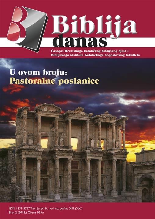 Časopis koji zaslužuje posebnu pozornost svećenstva Žumberačkog vikarijata