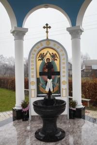 Mirotociva ikona u Munkacevu