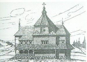 Izgled Grkokatoličkog manastir u Kamenici kod celinca u Bosni pocetkom Dvadesetog stoljeca Manastir je izgorio