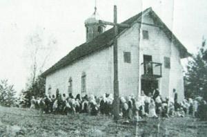 Ukrajinska grkokatolicka crkva u Kamenici tridesetih godina dvadesetog stoljeca