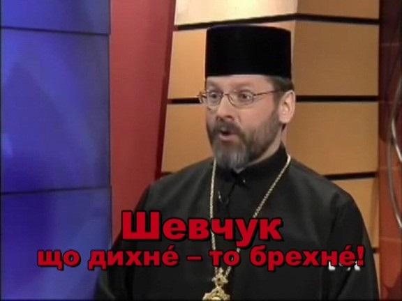 Hrvatski grkokatolici distanciraju se od nerazumnih izjava ukrajinskog nadbiskupa Ševčuka