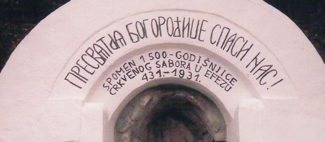 Ćirilica je uz glagoljicu i latinicu treće hrvatsko pismo