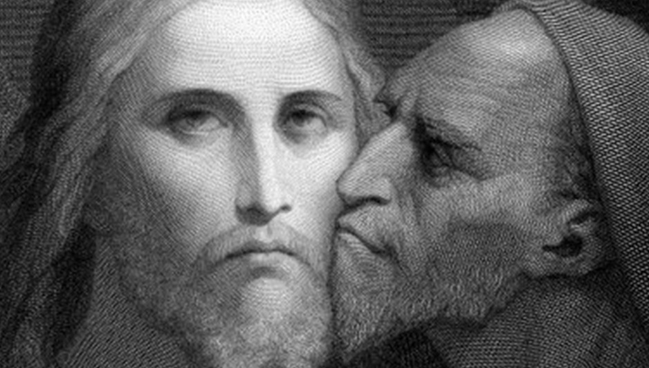 Na Veliki četvrtak Juda otkriva svoje pravo lice