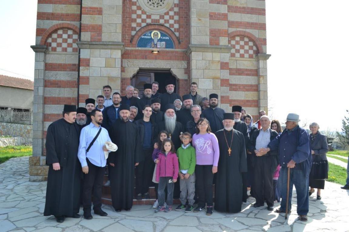 Šahovnice i na novim pravoslavnim crkvama u Srbiji