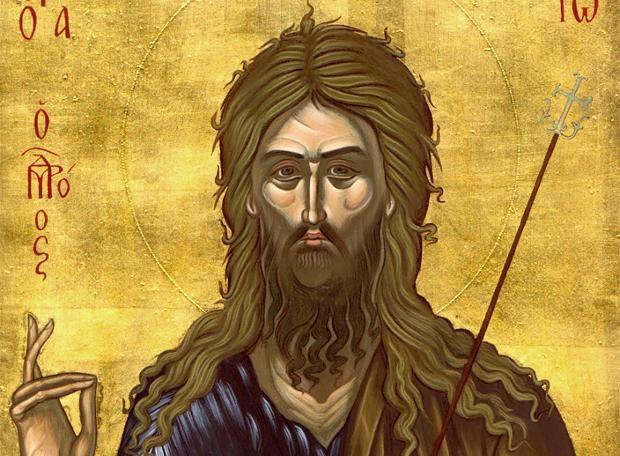 Straha pred grijehom ne smije biti, niti će ga biti!