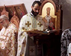 citanje Evandelja sa trona