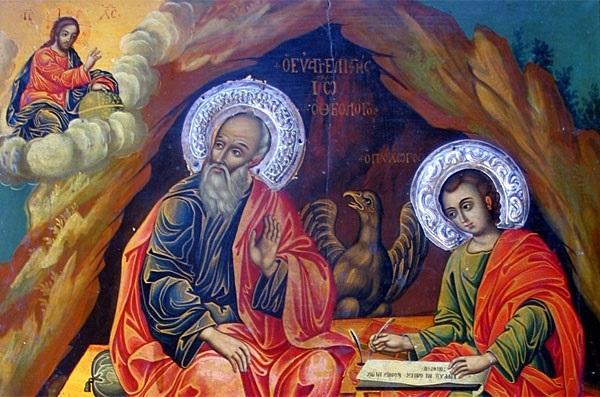 Ivan Bogoslov u teološkim promišljanjima svećenika Žumberačkog vikarijata