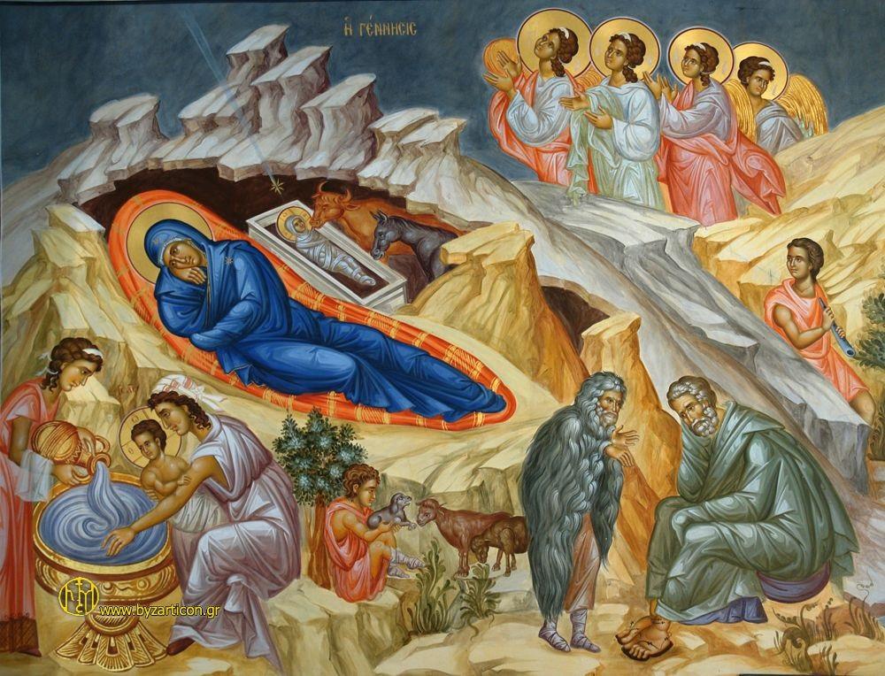 Isuse Sine Božji dopusti nam da budemo u tvojoj blizini