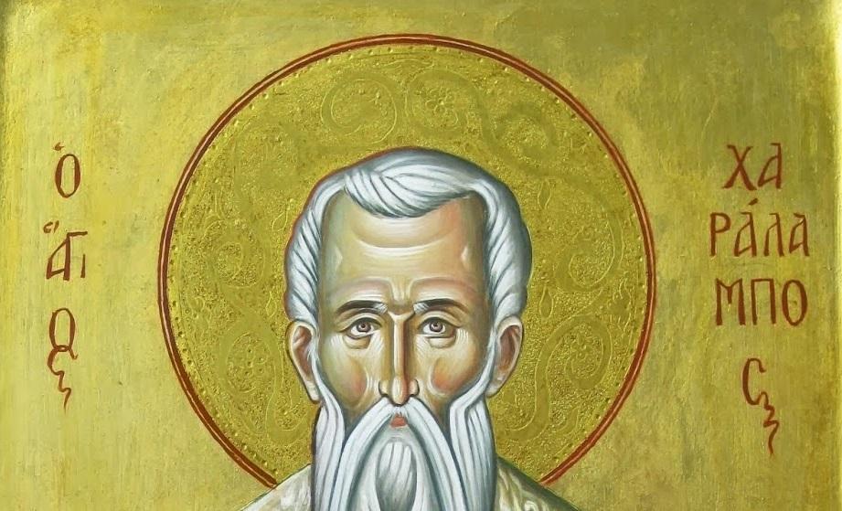 Sveti Haralampije biskup uzorna života mučen u 113. godini svog života