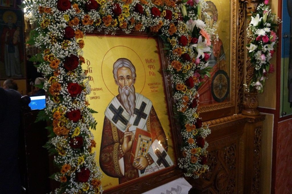 Sveti Nicefor daje život za svog prijatelja