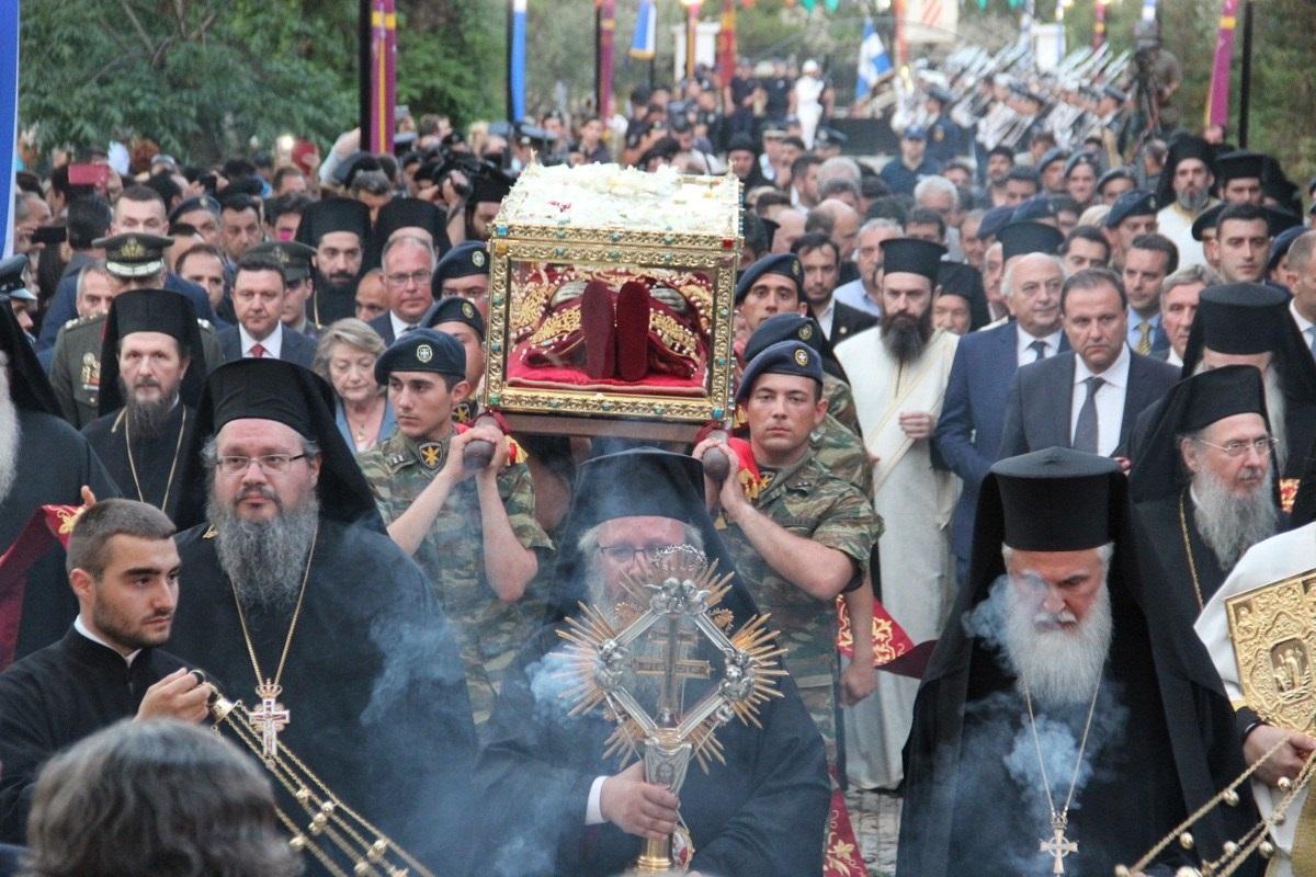 Zbližavanje Katoličke i Pravoslavne crkve: Moći sv. Helene i djelić Križa Isusovog preneseni u Grčku