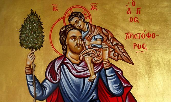 Sveti Kristofor zaštitnik od psihičkih oboljenja
