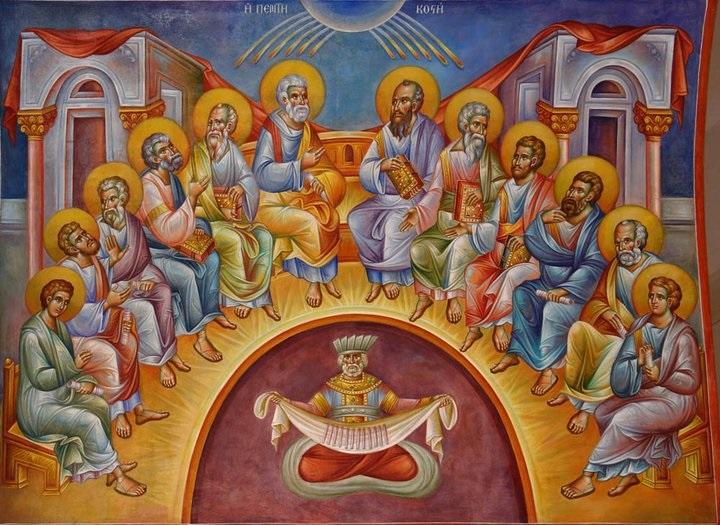 Duh Sveti je svjetlost i život