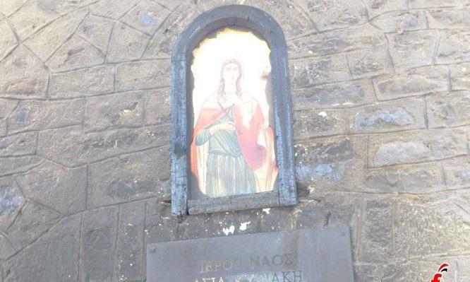 Ikona sv. Kirijakije u vatri nije izgorjela