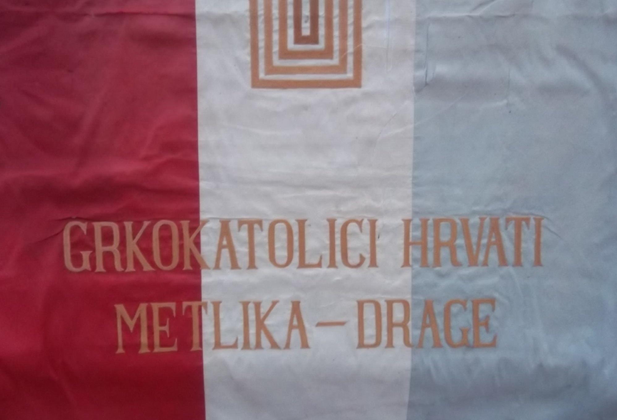 Križevačka eparhija će biti u granicama Republike Hrvatske