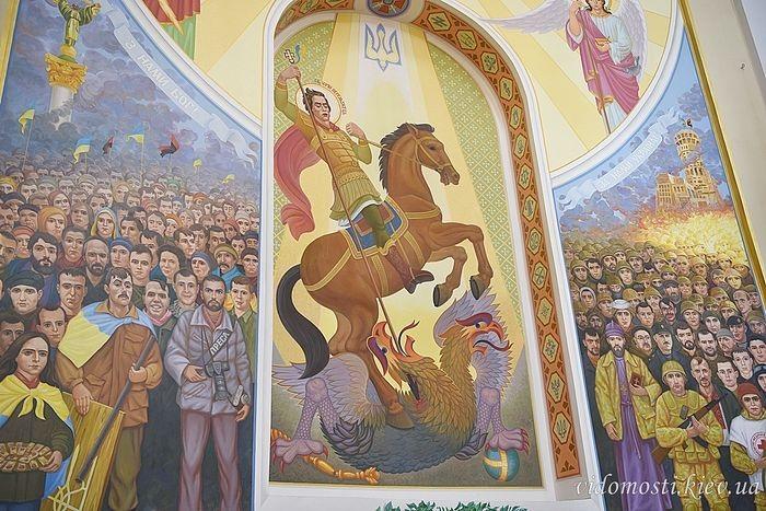 Rusi prosvjeduju zbog jedne freske u Ukrajini
