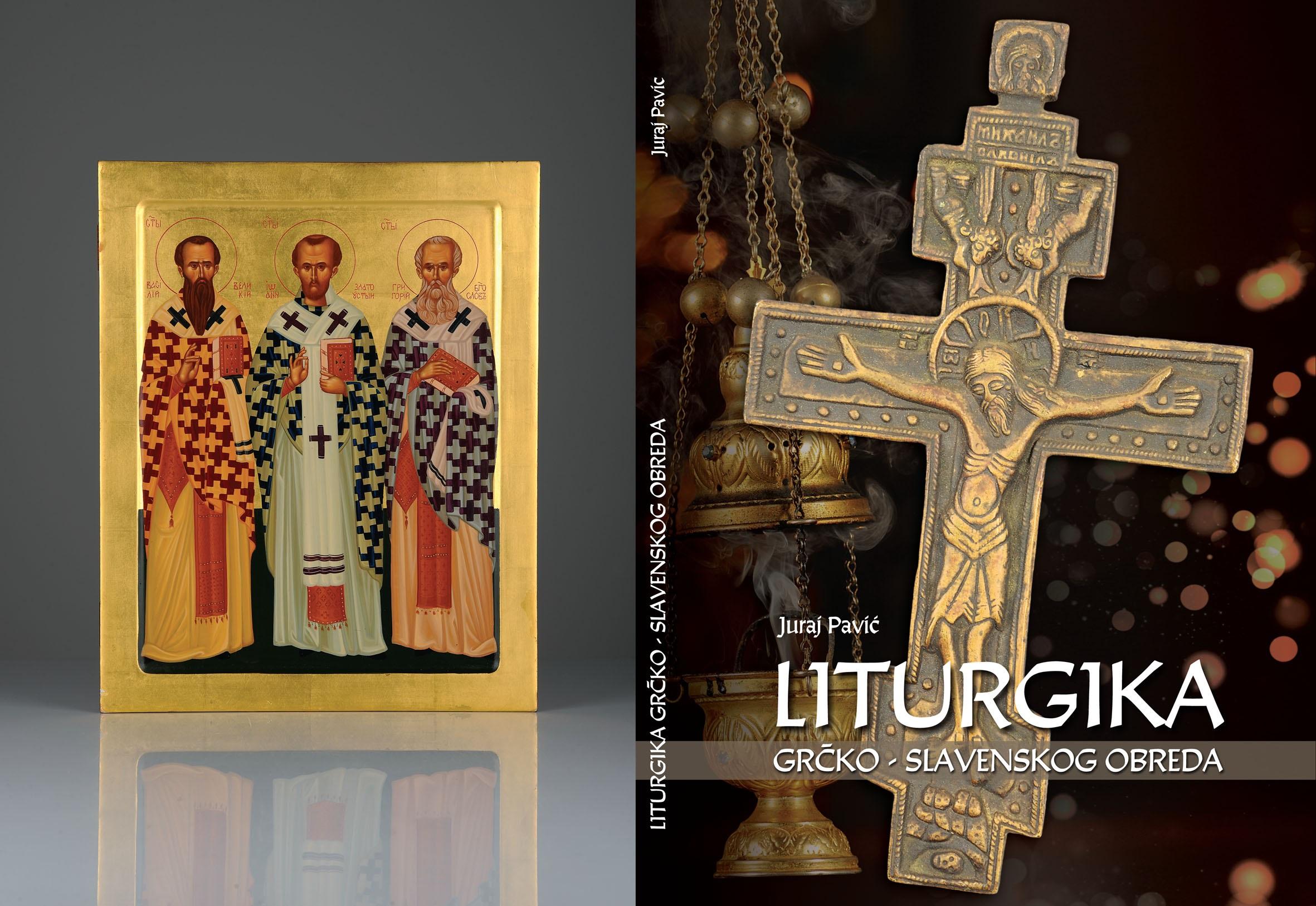 Iz tiska izišla knjiga Liturgika uglednog svećenika Žumberačkog vikarijata pokojnog dr. Jurja Pavića