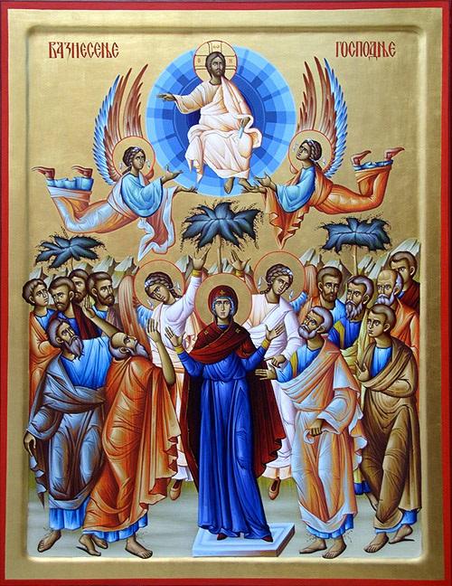 Isus bi uznesen na nebo