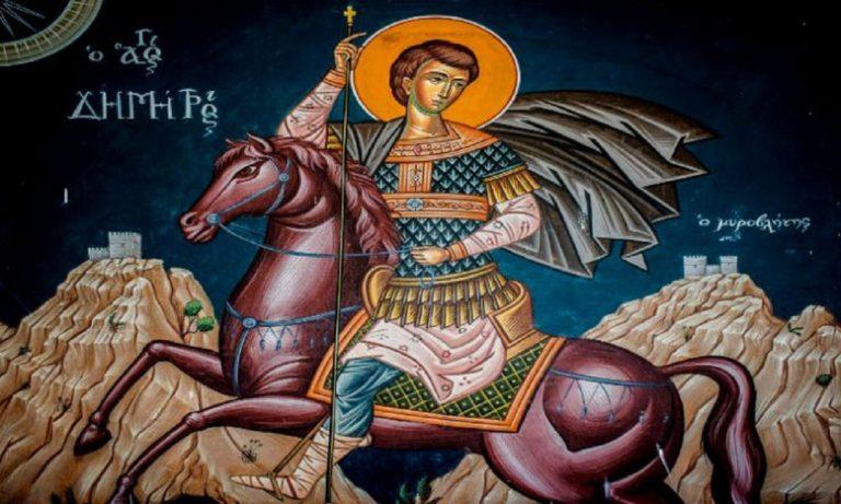 Zašto se sveti Dimitrije prikazuje na crvenom konju