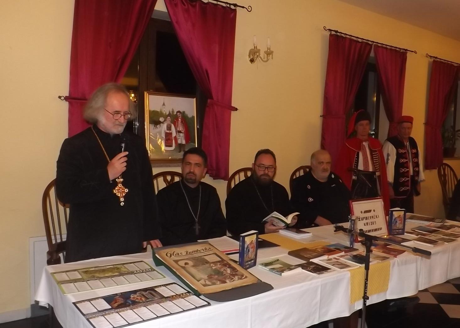 U Metlici održana svečana prezentacija Žumberačkog krijesa