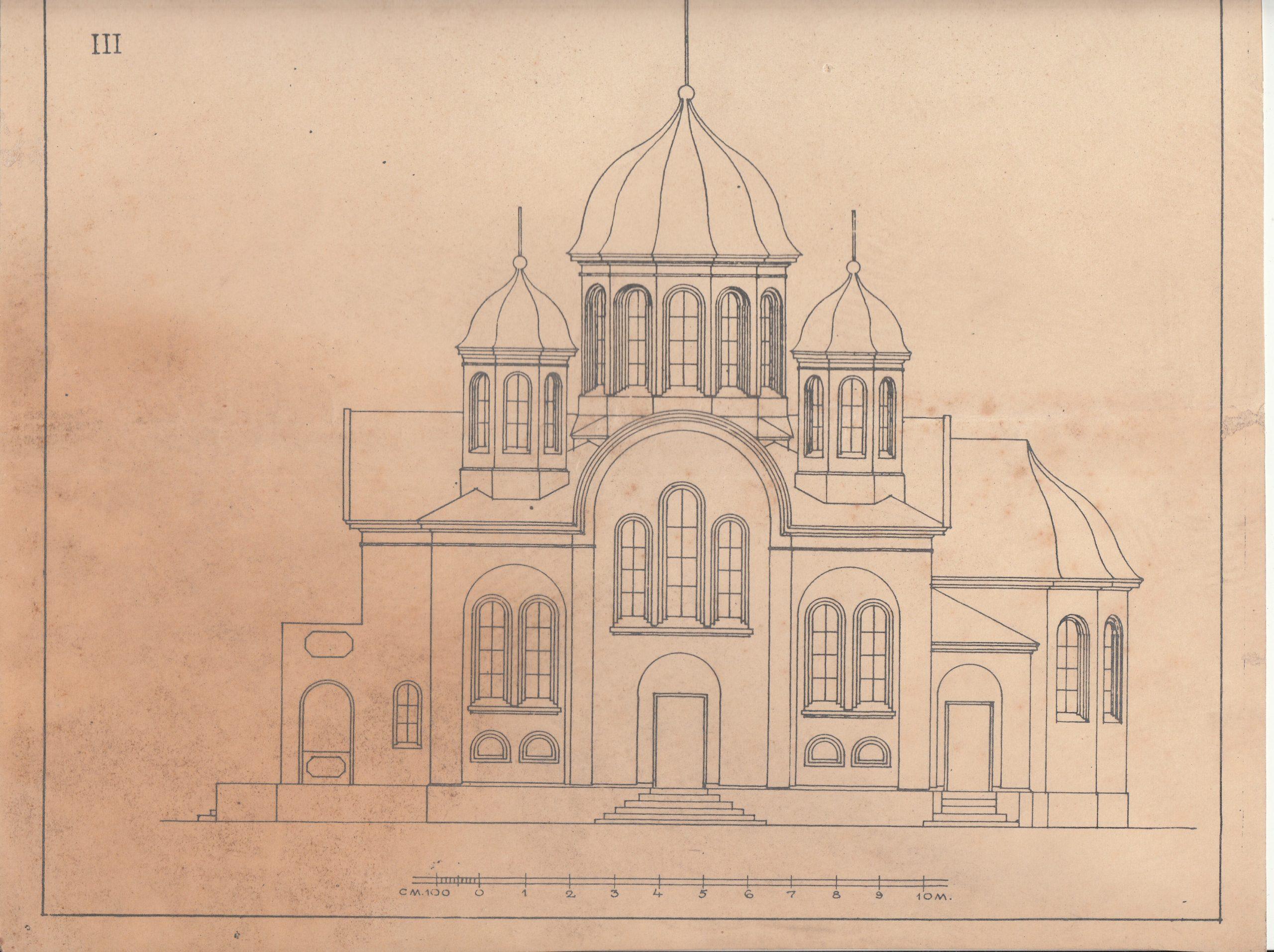 Čitaj istinu – izgradnja grkokatoličke crkve u Beogradu koju su poticali Žumberčani