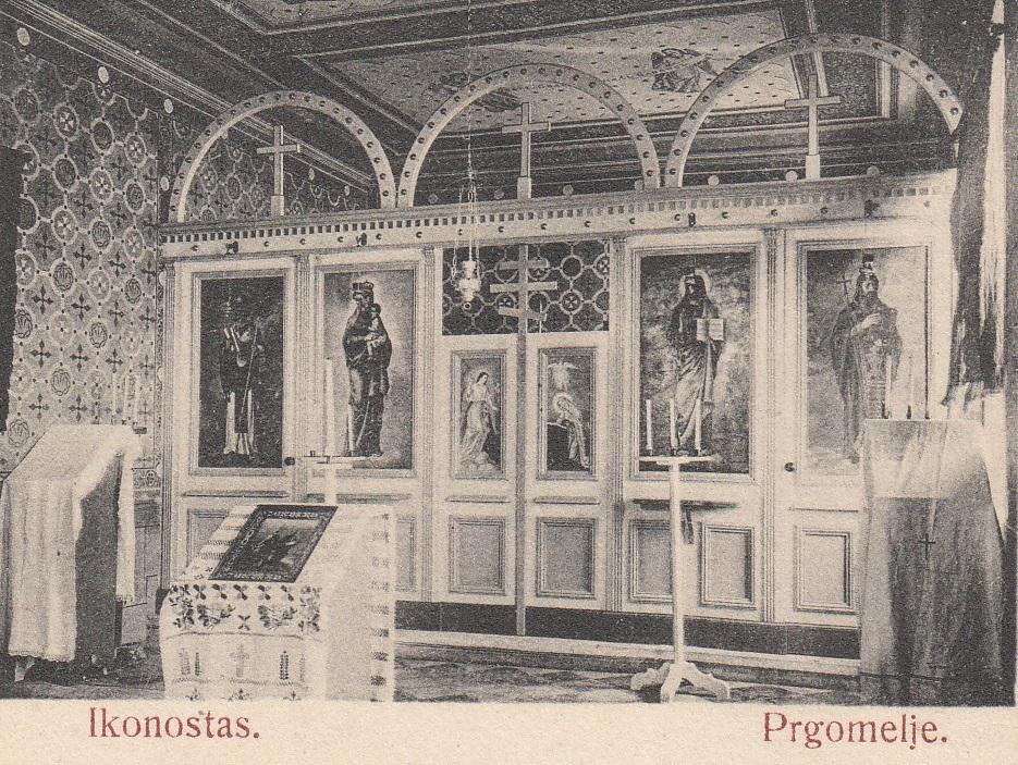 Prgomaljske ikone koje se sada nalaze u Radatovićima povezuju Katedralni i Žumberački dekanat