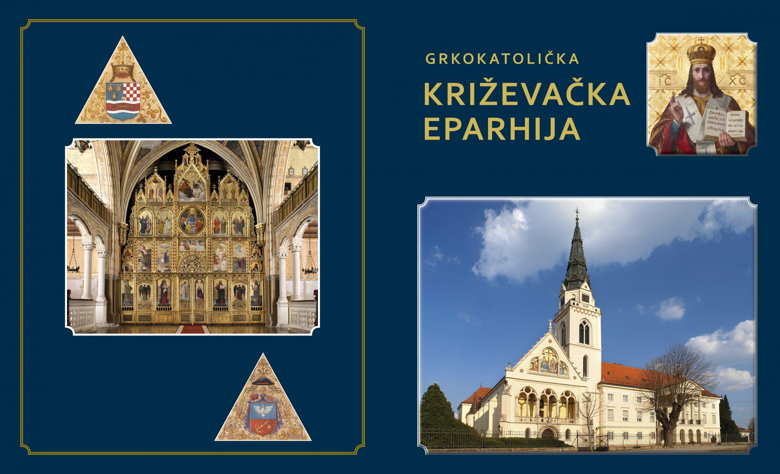 Novo izdanje Ordinarijata križevačke eparhije