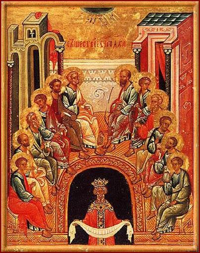 Blagdan silaska Svetoga Duha ili Pedesetnica