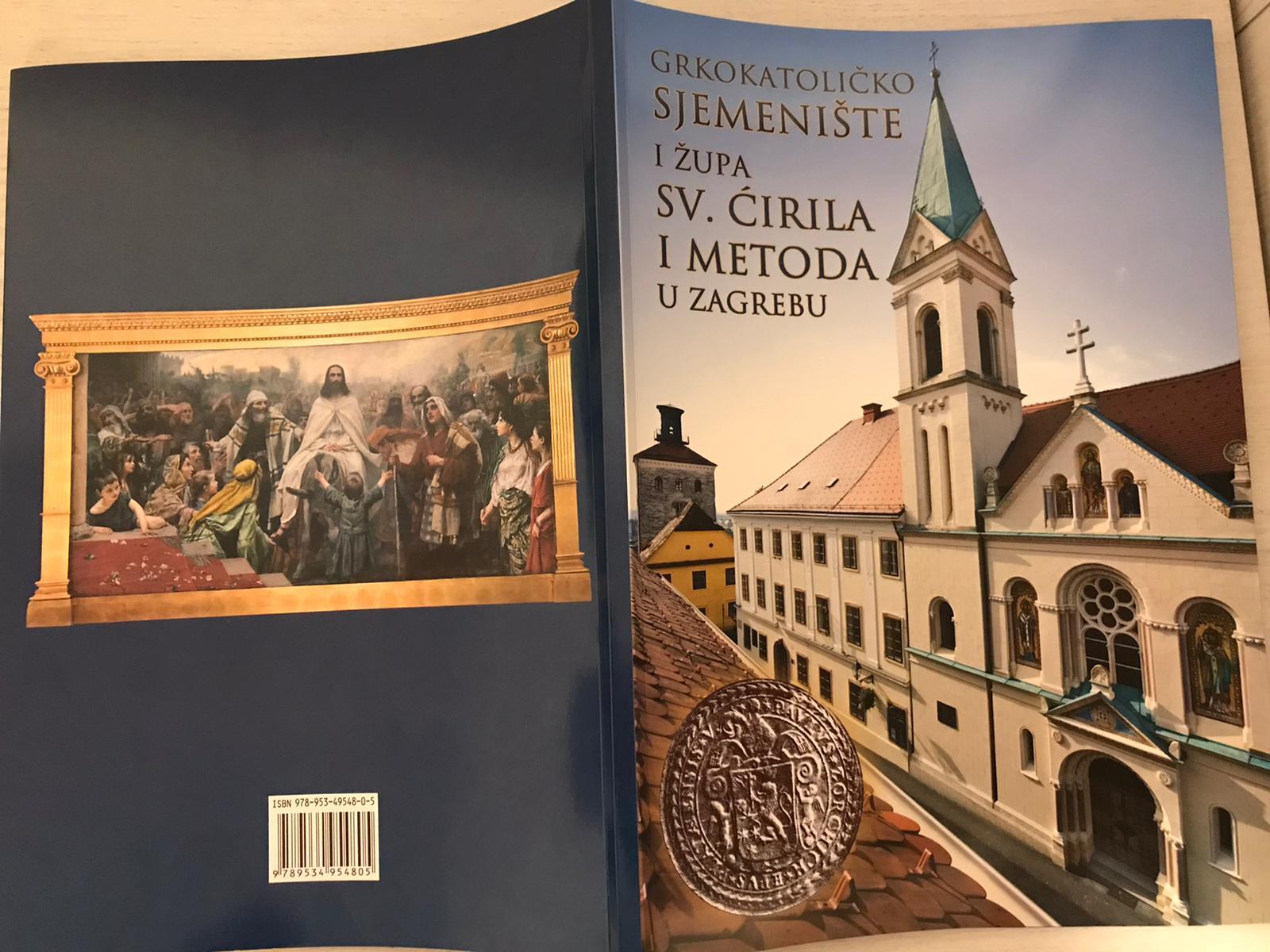 Povodom 340. godišnjice Grkokatoličkog sjemeništa tiskana fotomonografija